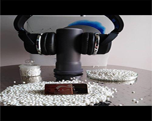 Silent polypropylene compound
